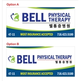 Bell Physical Therapy